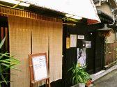 かふぇたまき 奈良のグルメ