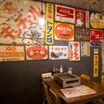 ◆昭和を思い出す店内の雰囲気◆