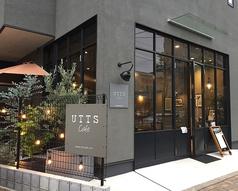 UTTS cafeの写真