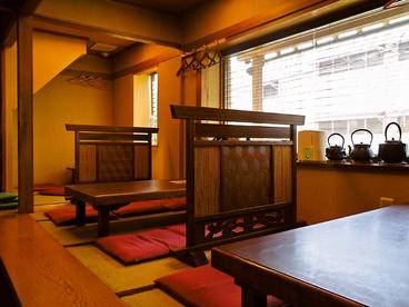 和創Dining 雅の雰囲気1