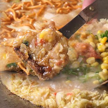 テッパン アンド ミックス Enishiのおすすめ料理1