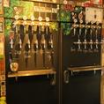 こだわりのクラフトビール9種程度ございます。定番からフルーティなものまで480円からお楽しみいただけます。