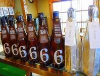 新政(あらまさ)の稀少人気酒 No.6(ナンバーシックス)