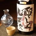 """醸し人九平次 純米大吟醸 山田錦 EAU DU DESIR…EAU DU DESIRとは「希望の水」という意味。口にしたとき、液体の中から希望というエネルギーを感じてほしい。あなたにとって、自分たちにとって、日本酒がもっとっもっと """"幸"""" 多きものにしたい。それを体現しているお酒です。"""