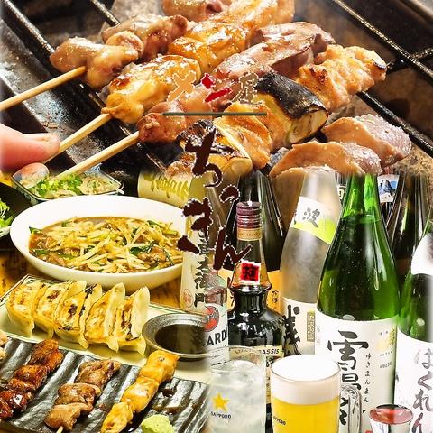 毎日、生産者さんから宮崎県産直の霧島鶏を使った【2H飲み放題付き3500円コース】!