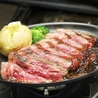 京都 わらい食堂 イオンモール四條畷店のおすすめポイント2