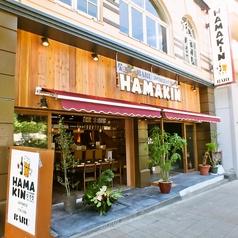 HAMAKINの特集写真
