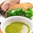 【モホヴェルデ】スペインのコリアンダーのソース。赤身の肉にあわせます