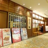 味の牛たん 喜助 丸の内パークビル店の雰囲気2