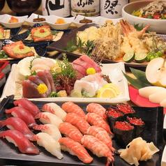 築地 日本海 キュープラザ池袋店のおすすめ料理1