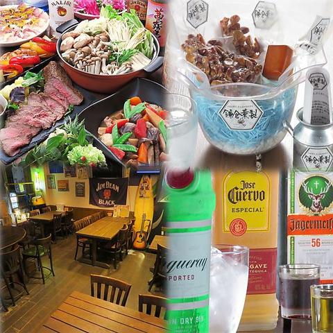 【大船駅】アットホームなバーでダーツを楽しみながら美味しいお酒を堪能◎