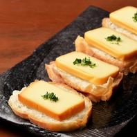 燻製チーズのアクセントが◎