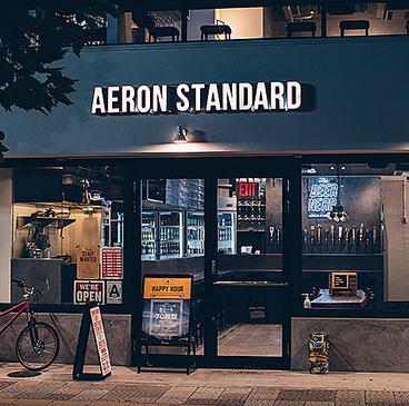 AERON STANDARDの雰囲気1