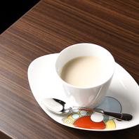 ◇紅茶のパンナコッタ◇