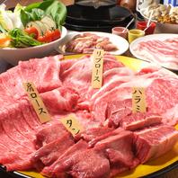 【11月20日OPEN】京都牛の焼肉&しゃぶしゃぶ専門店