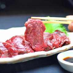 料理メニュー写真熊本直送 馬刺し赤身