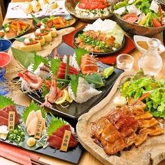 個室居酒屋 ジンベエ 甚平 南越谷店のコース写真