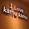 タピオカドリンク kamukamu かむかむのおすすめポイント1
