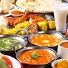 インド料理 タージマハルのおすすめポイント3