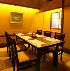 1F 皐月 6名様 テーブル席 ※ご予約は個室のみお受けしております。個室のご指定もお受けしておりません。