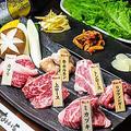料理メニュー写真1位 牛盛り (お肉部門)