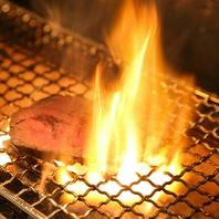 最高級備長炭使用♪佐賀牛A4ランクのお肉を炭焼きで♪