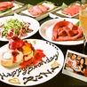 焼肉 どうらく 横浜西口別邸のおすすめポイント3