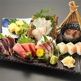 梵天食堂 南吉成店のおすすめ料理2
