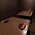 最大10名様まで収容可能な個室!少人数の宴会はこちらで人気の個室です。