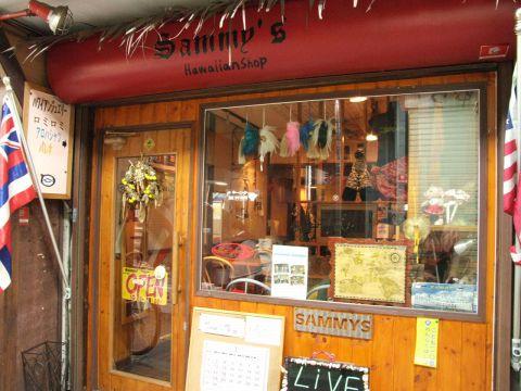 Sammy's Hawaiian Cafe