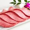 焼肉 ケナリ 大久保店のおすすめポイント1