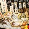 OUKA 松山店のおすすめポイント1