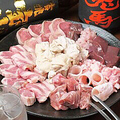 料理メニュー写真2位 とんちゃん盛り (お肉部門)