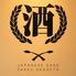 串揚げとおでん 咲串おかげ屋 栄店のロゴ