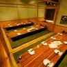 個室居酒屋 柚子や yuzuya 天王寺アポロ店のおすすめポイント1