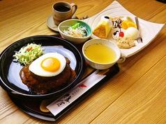 町家カフェ太郎茶屋 鎌倉南光台店の写真
