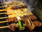 金太郎 秩父駅前店のおすすめ料理2
