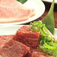 厳選されたお肉がたくさん