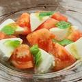 料理メニュー写真モッツァレラ・トマト・バジルのサラダ