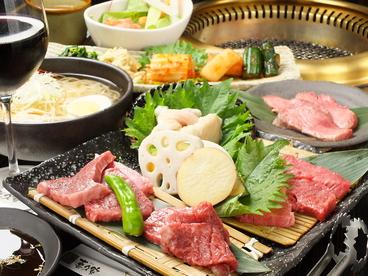 焼肉 喜久安のおすすめ料理1