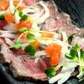 料理メニュー写真阿波牛 モモ肉和風ローストビーフ