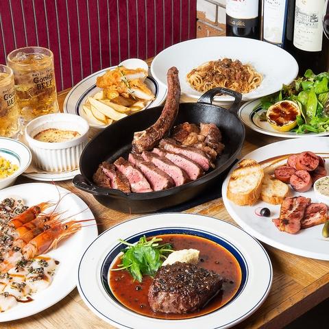 専門店ならではの「本格ステーキ」を気軽に楽しむ、こだわりのステーキハウス!