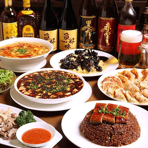 中国料理・眞好味