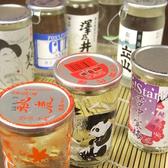 白銀屋 新宿のおすすめ料理3