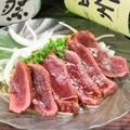 料理メニュー写真オーナーこだわりの素材でつくる 『熊本県産馬ローストビーフ』