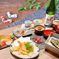 天ぷらとおでん 個室居酒屋 天串 TENGUSHI 金山駅前店のコース写真