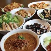 加納食堂のおすすめ料理3