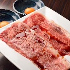 焼肉 とも字 ともじ 本店のおすすめ料理1