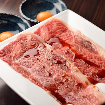 焼肉 と文字 ともじ 仙台駅 東口店のおすすめ料理1