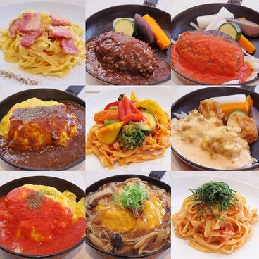 3106キッチン サンテルキッチンのおすすめ料理1